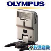 OLYMPUS FL-300R 閃光燈 (GN值 28, 元佑公司貨) omd em1 em10 em5 ep5 epl7 penf fl300r