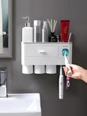 牙刷架牙刷置物架壁式免打孔漱口杯刷牙杯掛墻式衛生間壁掛牙缸牙具套裝 艾家