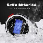 多功能電子秒錶計時器運動健身訓練學生跑步田徑夜光防震防水碼錶igo 美芭