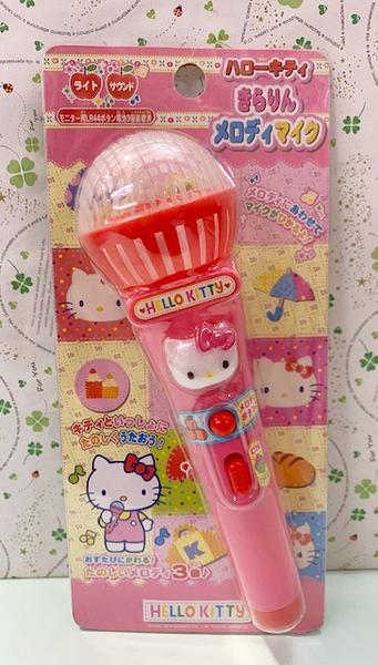 【震撼精品百貨】Hello Kitty 凱蒂貓-三麗鷗麥克風玩具組*00884