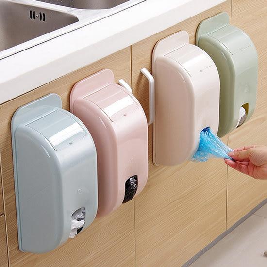 ◄ 生活家精品 ►【S51】壁掛垃圾袋抽取盒 廚房 雜物 整理 回收 重複 櫥櫃 掛壁 購物 垃圾桶 節約