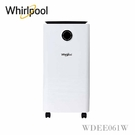 惠而浦Whirlpool 6L節能除濕機WDEE061W 送頂級生物纖維面膜一片價值400元