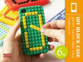 【PP293023】DIY BLOCK CASE Iphone 4/4s  創意積木 矽膠背蓋/保護套/手機殼(6色)《Midohouse》