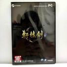 PC 版 電腦版 軒轅劍柒 軒轅劍 7 中文 一般版