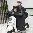 親子款兒童電瓶摩托車擋風被冬季保暖加絨加厚電動車防風罩秋冬天 NMS名購新品