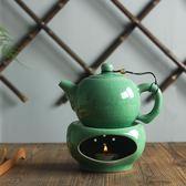 茶壺加熱底座龍泉青瓷茶爐蠟燭溫茶器陶瓷茶具花茶保溫幹燒台煮茶【全館免運88折下殺】