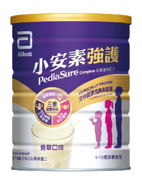 新包裝-亞培小安素強護三重營養配方(香草口味) 1600g *6罐箱購優惠 *維康*
