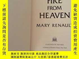 二手書博民逛書店天堂之火罕見Fire From Heaven硬精裝毛邊書 1版1