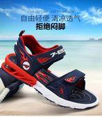 童鞋男童涼鞋新款2018夏男孩防滑兒童彈簧鞋軟底耐磨中大童沙灘鞋  良品鋪子
