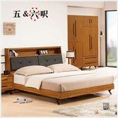 【水晶晶家具/傢俱首選】ZX9381-7安德里6尺皮面床頭式加大雙人床(附插座)