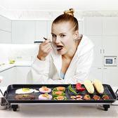 現貨烤肉盤韓式無煙燒烤爐不粘電烤盤紙上烤肉烤串家用電熱烤架室內燒烤神器中秋佳品免運