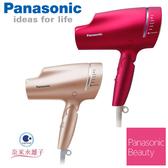 (振興3倍點數)Panasonic 國際牌 奈米水離子吹風機 EH-NA9B 美髮神器 日本同步