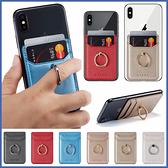 蘋果 XR XS i8 Plus XS MAX iX i7 Plus I6S+ 指環口袋 透明軟殼 手機殼 插卡殼 支架 訂製