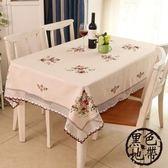 餐桌布布藝田園棉麻小清新現代簡約歐式客廳長方形茶幾台布蓋布巾