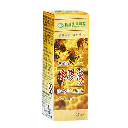 【長庚生技】 蜂膠液 x1瓶(25ml/瓶)