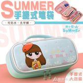 文具盒花花姑娘小學生筆袋韓國簡約女生大容量文具盒兒童可愛創意鉛筆盒 酷斯特數位3c