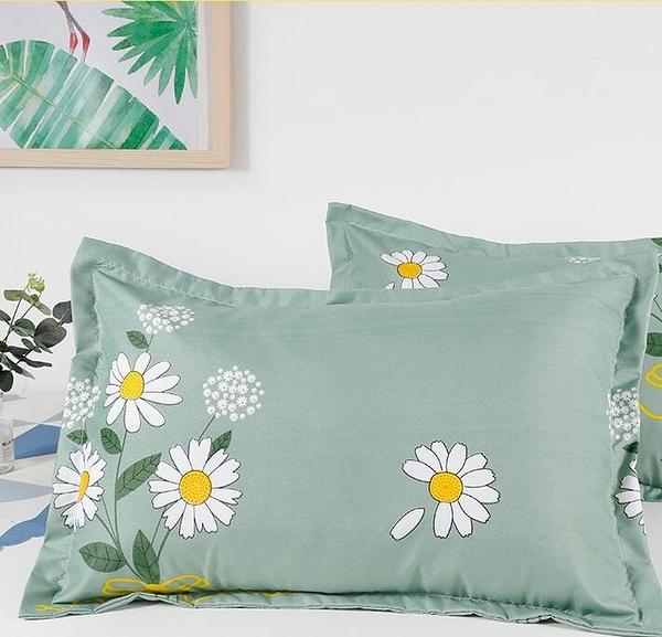 枕套枕頭套一對裝柔軟夏天學生宿舍家用單個卡通40*60cm兩個成人 【全館免運】