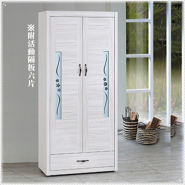 【水晶晶】CX8731-3密卡登80×39×181.8公分雪杉白單抽雙門高鞋櫃