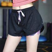 夏網眼速干健身短褲運動褲女跑步五分瑜伽防走光含內襯熱褲訓練褲  百搭潮品