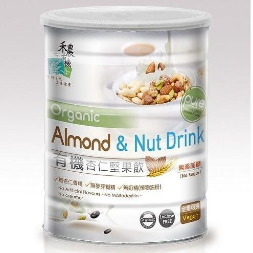 (2罐特惠) 禾農 有機杏仁堅果飲 800g/罐