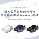 BONJOUR日本進口DEMETER運動休閒低筒雨鞋RAIN SHOES【ZS649-210】(3色)
