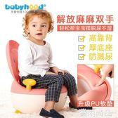 世紀寶貝兒童坐便器男幼兒寶寶坐便器女兒童小馬桶小孩兒尿盆便盆 雲雨尚品