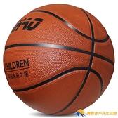 兒童籃球耐磨3-4-5號7寶寶青少年訓練專用皮球【勇敢者】