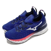 Mizuno 慢跑鞋 Wave Sky Neo 藍 銀 男鞋 Enerzy 中底 舒適緩震 運動鞋【PUMP306】 J1GC2034-04