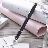 鋼筆成人書寫練字禮盒套裝辦公用學生用鋼筆 貝兒鞋櫃鋼筆