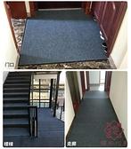 門口迎賓地毯門墊防塵地墊門廳家用吸塵腳墊【櫻田川島】