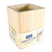 【奇奇文具】DAIHO OGL0301 本色原品方形木筆筒