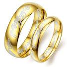 《 QBOX 》FASHION 飾品【R100N320】精緻情侶金色經文魔戒鈦鋼對戒指/戒環(男/女單款)
