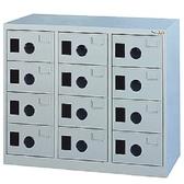 【時尚屋】DJ多用途塑鋼製辦公置物櫃(25-1)灰