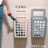 衛生間裝放換洗臟衣服的籃子框置物架簍子洗澡洗衣收納筐北歐家用   IGO  潔思米