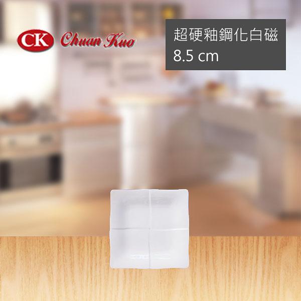 【CK】Square Dish 四方盤 (120入)