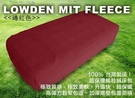 LOWDEN客製化床包超保暖搖粒絨 - ...