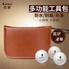 多功能高爾夫球配件工具包【AE10545】大創意生活百貨