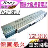 SONY電池(保固最久)-索尼 VGP-BPS9,VGP-BPS10,VGN-AR,VGN-NR,VGN-CR203E/N,VGN-CR205,VGN-CR210E/L,VGN-CR215 (銀)