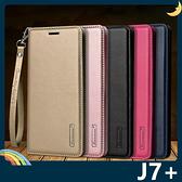 三星 Galaxy J7+ Plus Hanman保護套 皮革側翻皮套 隱形磁扣 簡易防水 帶掛繩 支架 插卡 手機套 手機殼