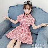 女童夏裝新款兒童裝洋氣韓版洋裝大童公主裙夏季小女孩裙子 遇见生活