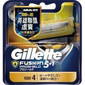 吉列鋒護潤滑系列 4刀片