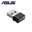 【限時至0522】 ASUS 華碩 USB-AC53 NANO AC1200 無線 USB網卡