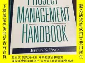 二手書博民逛書店project罕見management handbookY265