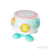 手拍鼓嬰兒玩具電動音樂幼兒童0-1歲益智寶寶玩具 tx1309【極致男人】 TW