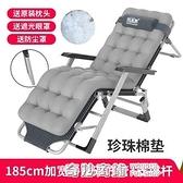 [加強版德國]多功能多用可摺疊躺椅午休摺疊床午睡床戶外床陪護床 全館免運