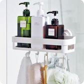 浴室強力吸盤置物架廚房壁掛式儲物架塑料免釘壁掛沐浴用品收納架 聖誕交換禮物