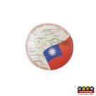 【收藏天地】台灣紀念品*水晶玻璃球冰箱貼-台灣國旗
