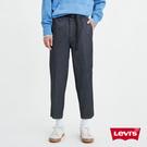 Levis 男款 上寬下窄 / 562寬鬆版休閒褲 / 潮流