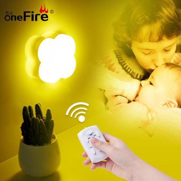 遙控小夜燈插電新生兒睡眠臥室床頭嬰兒寶寶餵奶柔光壁燈護眼檯燈【全館低價沖銷量】