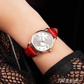 女錶正品手錶女時尚潮流韓版女士休閒學生女錶真皮帶石英錶女防水 探索先鋒